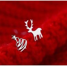 H:HYDE Cute Small Deer Christmas Tree Stud Earrings For Women Girls Sliver Color Asymmetric Animal Earrings Temperament Jewelry