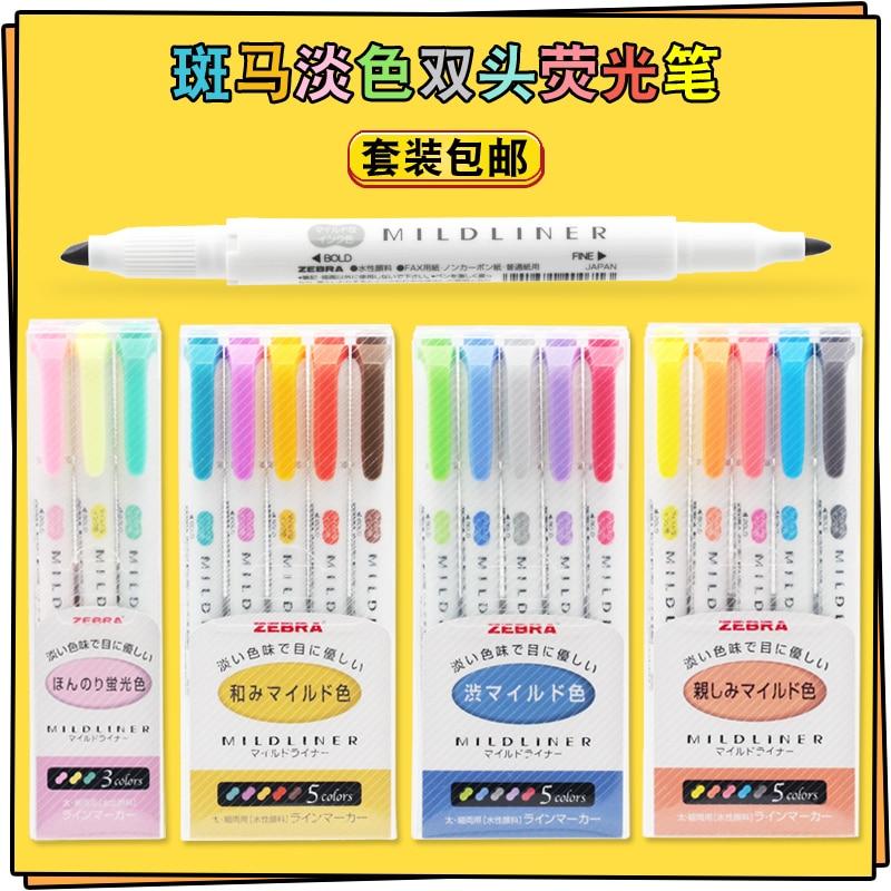 5PCS Japan ZEBRA Mildliner Light Double-headed Highlighter WKT7 Highlighter Marker Pen /1SET
