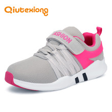 QIUTEXIONG Spring Children Shoes For Girls Sneakers Boys Casual Shoes Sport Running Breathable Mesh Striped Kid chaussure enfant
