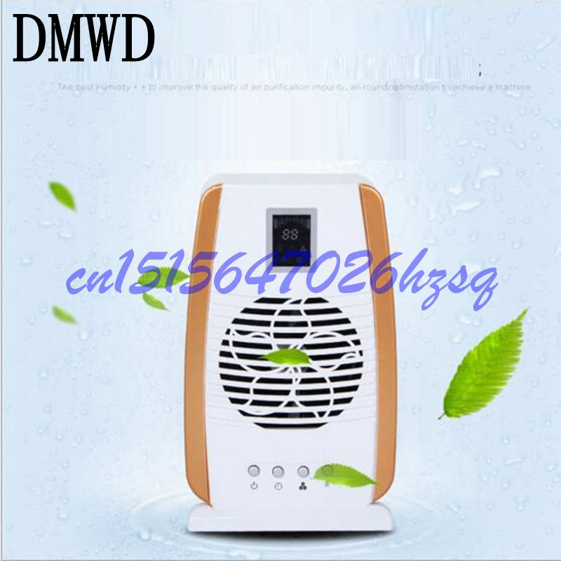 DMWD Mini Air purifier household Domestic appliances formaldehyde removal HEPA technology negative ion sterilization 220V top selling compact design 8 15 sq m str ap036a usb negative ion true hepa room air purifier in white