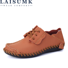 LAISUMK Men Leather Shoes Casual 2019 Autumn Fashion Shoes For Men Designer Shoes Casual Breathable Big Size Mens Shoes Comfort men leather shoes casual 2017 autumn fashion shoes for men designer shoes casual breathable big size mens shoes comfort loafers