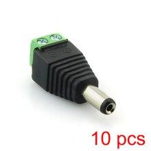 10x DCชาย2.1x5.5มิลลิเมตรPowerแจ็คเสียบอะแดปเตอร์เชื่อมต่อสำหรับกล้องวงจรปิด