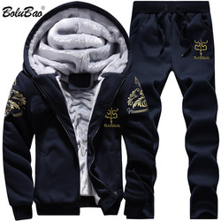 BOLUBAO New Men Set Fashion Brand Tracksuit Lined Thick Sweatshirt  Pants Sportswear Suit Male Winter Suit