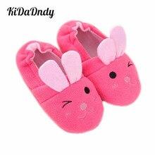 kidadndy Children Slippery Floor Girl Slippers Cartoon Heel Cotton Slippers Indoor Cotton Fabric Warm WMC103YD