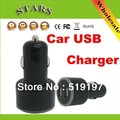 The convenience hihg-quality 2-port Car Usb Charger for Universal Mobile Device Needs  Mobile Phone ,iphone,ipad free shipping.