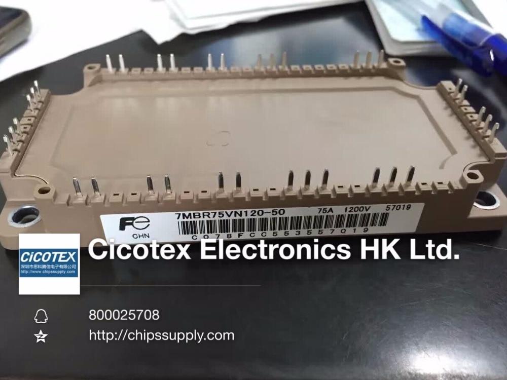 Здесь можно купить  7MBR75VN120-50 Module IGBT  Электротехническое оборудование и материалы