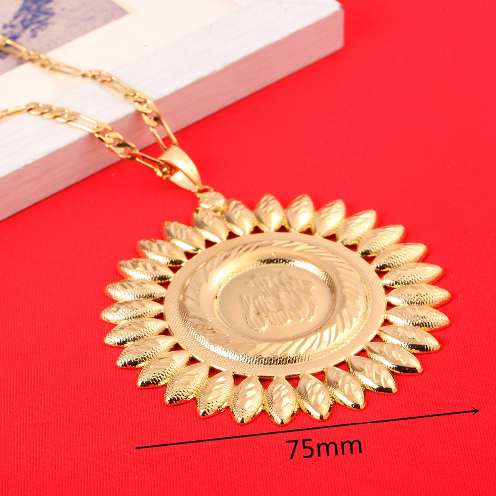 Big Allah Flower Pendant Gold Color Mohammed Necklace Pendant Islam Jewelry Arabic Middle East Jewellery