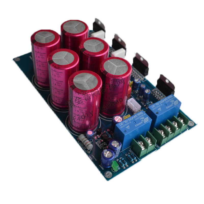 fever TDA7293 subwoofer amplifier board 2.1 channel Stage amplifier board 80W * 2 + 150W with protection цена 2017