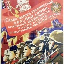 Soviética cccp USSR Stalin gloria a la gran heroico Ejército Rojo clásico pegatinas de pared de lona Vintage cartel Bar decoración regalo