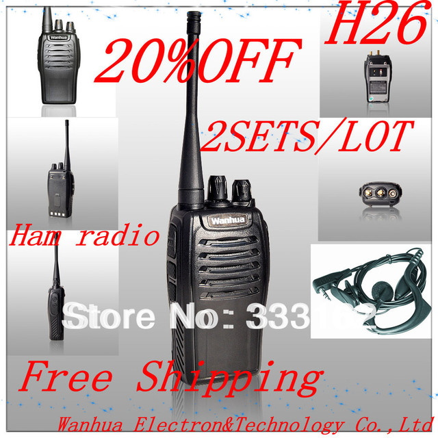 H26  20%OFF Competitive Price two way radio with Long distance communication