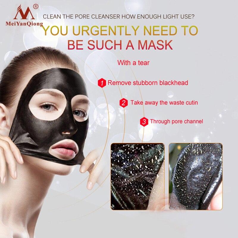 2018 máscara negra de barro volcánico para el cuidado de la cara tratamiento de eliminación de espinillas de acné blanqueamiento mascarilla hidratante antiedad crema - 3
