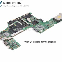 NOKOTION para Lenovo ThinkPad W520 placa base 48.4KE36! 021 04W2030 04W2028 04W2036 Tablero Principal QM67 Q1 Quadro 1000M graphics