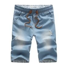 2017 New Summer Men Shorts Men Jeans