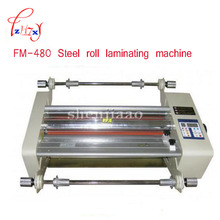 FM-480 A3 paper laminating machine,students card,worker card,office file laminator,Steel roll laminating machine
