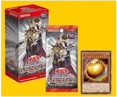 Game King Duel City Articles DP16 Hong Kong Version Japanese
