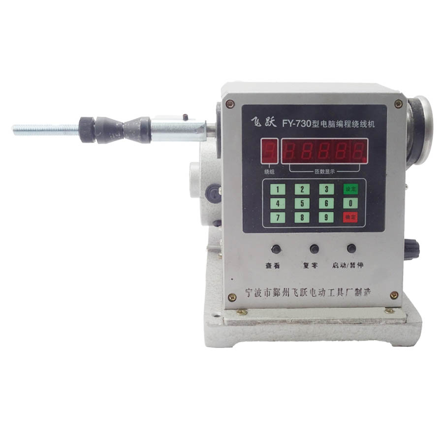 Bobinatrice a bobina elettronica CNC con avvolgitore con diametro - Set di attrezzi - Fotografia 2