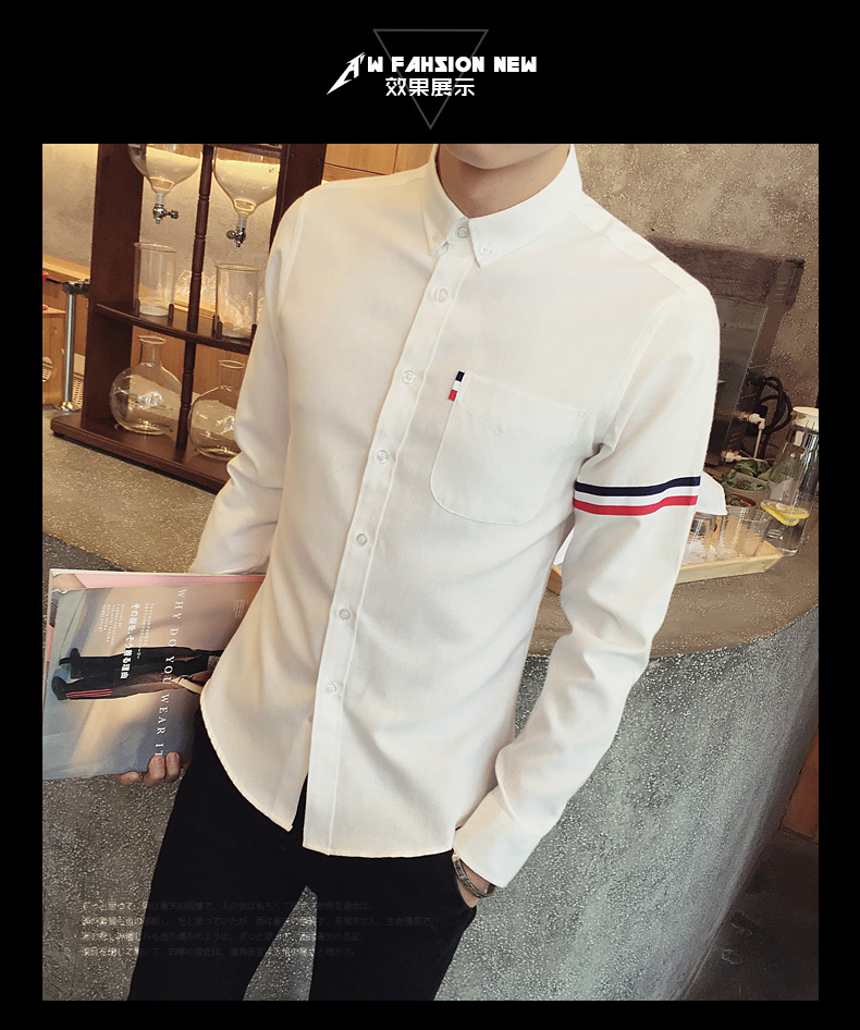 2017 New autumn men's casual tops brand shirt striped Strip decorate cotton men fashion solid color long sleeved Shirts M-XXXL 63