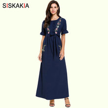 Siskakia Young ladies Summer Long Dress Floral Embroidery Ro