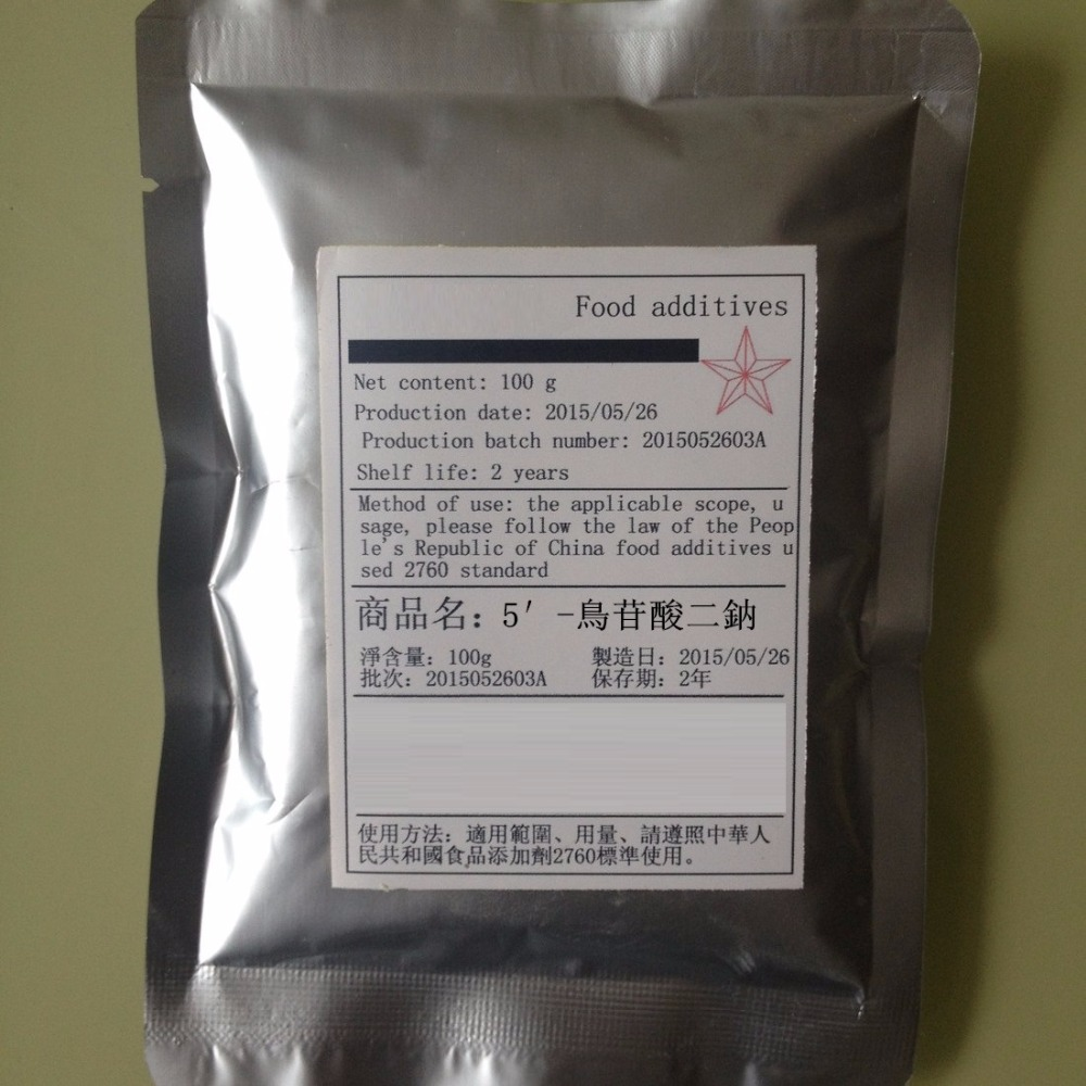 100g 5'-GMP 2Na/Disodium 5'-Guanylate GMP food grade flavoring agent USA imported 100g vitamin e food grade usa imported