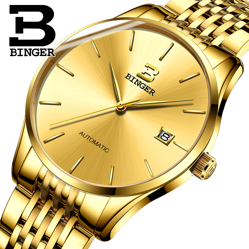 Switzerland BINGER Watch Men Luxury Brand Watches Male Automatic Mechanical Mens Watches Sapphire relogio Japan Movement B5075M8 stainless steel sapphire relogio mens watches top brand luxury waterproof 2017 switzerland automatic mechanical men watch b5005