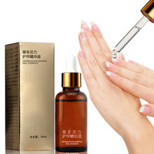 Fungal Nail Treatment Essence Nail Toe Nail Fungus Removal Feet Care Nail Gel Foot Whitening SSwell