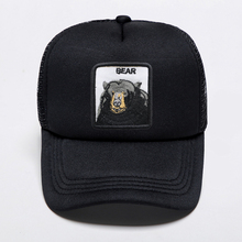 Brand New Animals Printing Baseball Caps Men's Trucker Snapback Dad's Cap Hip Hop Punk Style Hat Team Wearing Breathable Hat цена в Москве и Питере