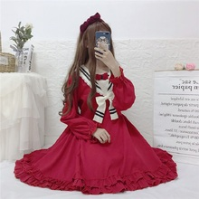 3051f7eabef55 Buy japanese princess dresses and get free shipping on AliExpress.com