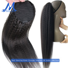 Kinky Straight Brazilian Hair Drawstring Ponytail Clip In Human Hair Extensions Remy Puff Human Hair Ponytail Products Missblue(China)
