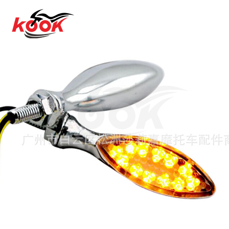 chrome LED motorcycle turn signal Indicator for Harley Davidson style silver universal motorbike flashers for yamaha honda parts