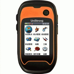 JINYUSHI FOR GPS hand held machine G120BD outdoor compass navigator theodolite GIS coordinate extraction free shippig