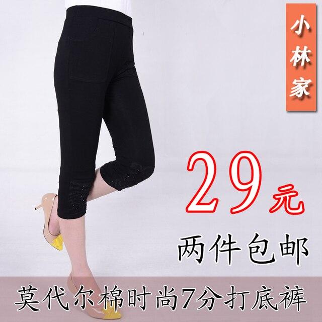 Summer 2013 quinquagenarian women's plus size plus size 7 7 casual pants legging