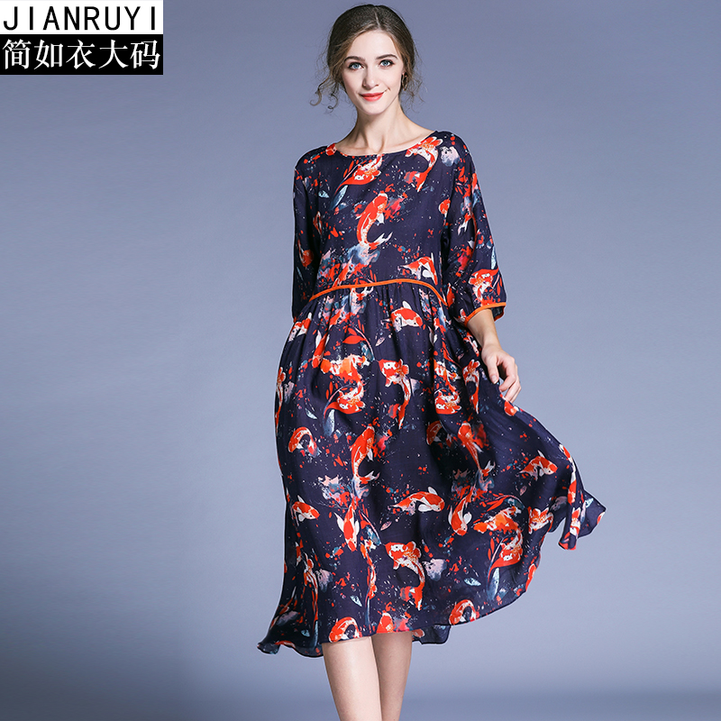 цены на 2018 Woman Elegant Dresses Maternity Dress Loose Pregnancy Clothes Beach Dress Ramie Linen Casual Fish Pattern Plus Size в интернет-магазинах