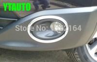 Car Fog Light Trim Auto Front Fog Light Bezel For Qashqai ABS Chrome 2pc Lot Free