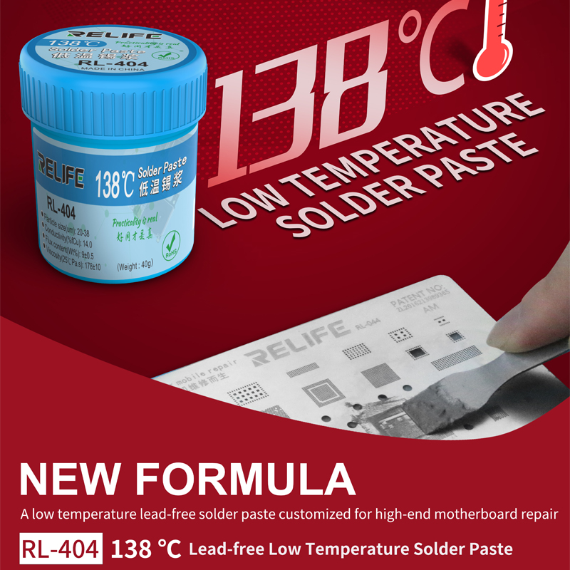 RELIFE RL- 404 138°C  Low Temperature Lead-free Solder Paste Customized For High-end Motherboard Repair
