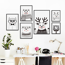Bianche Wall Nordic Black and White Cartoon Animal Canvas Painting Print Poster Picture Children Bedroom Decor