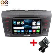 RAM 2 GB del Androide 7.1 de la Tableta de 7 Pulgadas 2 Din PC Del Coche DVD Player Para Mazda 3 Mazda 2003-2010 Con GPS 4G WiFi Stereo Radi