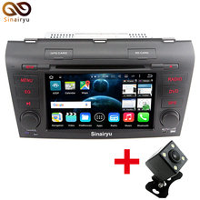7 Inch 2 Din RAM 2GB Android 7.1 Tablet PC Car DVD Player For Mazda 3 Mazda3 2003-2010 With GPS 4G WiFi Stereo Radi