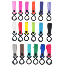 Hot Stroller hook accessories vehicles hook load-bearing 2kg random color single hook toys to carry two bags convenient