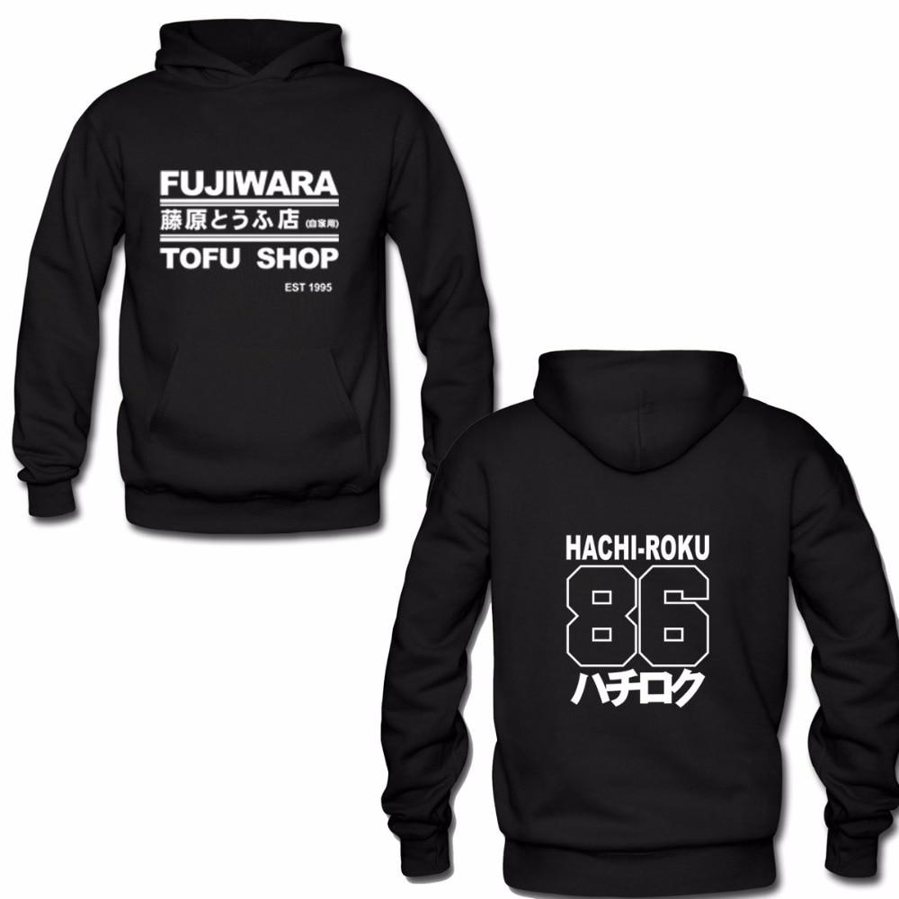 Laukexin Mens Hoodies Takumi Fujiwara Tofu Shop Delivery AE86 Initial D  Manga Zipper Hoodie Sweatshirt Many Style Hoody-in Hoodies   Sweatshirts  from Men s ... f21a7c560