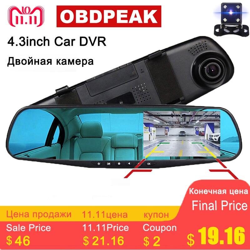 Dernières 4.3 pouce Voiture Dvr Caméra Auto HD 1080 p dash cam Arrière Vue Numérique Vidéo Dashcam Enregistreur Double Lentille auto Enregistreur Vidéo