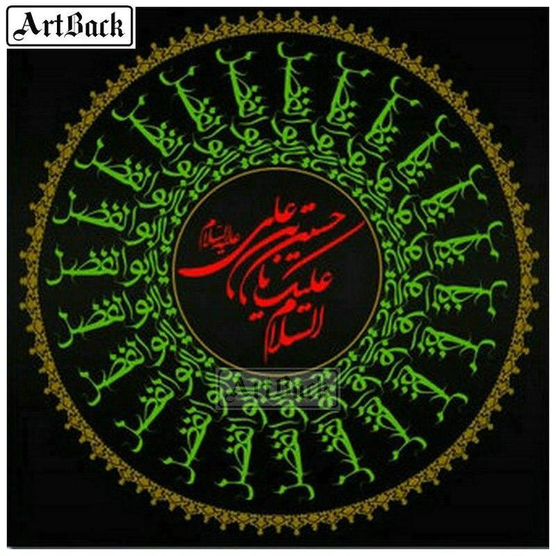 5d Diamante Pittura Islam Modello Mandala Piazza Piena Di 3d Diamante Ricamato Autoadesivo Della Parete Regalo Di Ramadan 8 Stili Styling Aggiornato