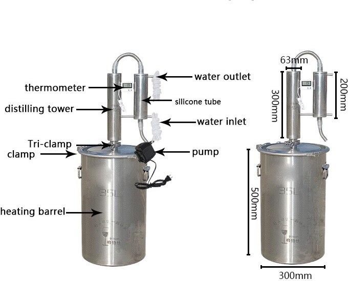 ステンレス鋼 35L 密造酒蒸留器アルコールホームワイン蒸留機ウォッカウイスキーブランデー蒸留器  グループ上の ホーム&ガーデン からの ワイン作り の中 3