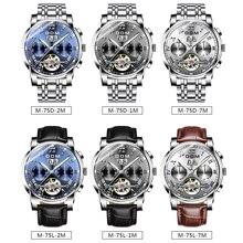 Men Mechanical Sport Waterproof Watch (6 colors)