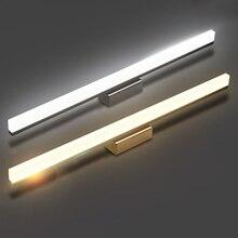 משלוח חינם באיכות גבוהה 7 W 10 w LED מראה מול קיר אורות 40/60 cm שידת מודרני קצר חדר רחצה LED מנורת קיר