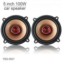 2Pcs 5 Inch Car bass Speakers auto sound box audio speaker 100W Car HiFi Coaxial Speaker music Stereo Marine Speakers For Car