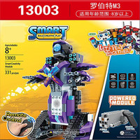 Legoing technic power function Robot RC Remote Control New M3 DIY smart tracked fit boost motor Building Blocks Bricks kids Toys