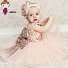 Girls Summer Dress Flower Girls Dress Party Dresses For Girls Sleeveless Baby Clothes Children Clothing Costume