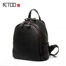 AETOO Кожи плеча сумки Корейской моды рюкзак мини простой кожа колледжа ветер мешок