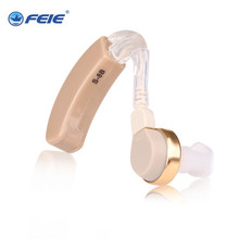 Innovative Products China Ear Aparat FEIE Beige Aparelho Auditivo With Clear Sound S-8b Hearing Aid Cheap Price free shipping