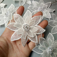 10x Soluble 3D White Diamond Flower Floral Embroidered Lace Trim Applique Fabric Ribbon Sewing Craft For Costume Hat New